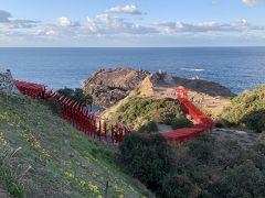 go to travelで中国地方ツアー。2日目は広島からトンネル、角島大橋、元の隅神社から萩の宿へ。