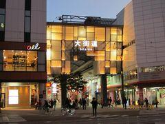 第16回目の夫婦旅・カンデオホテルズ松山大街道に泊まる