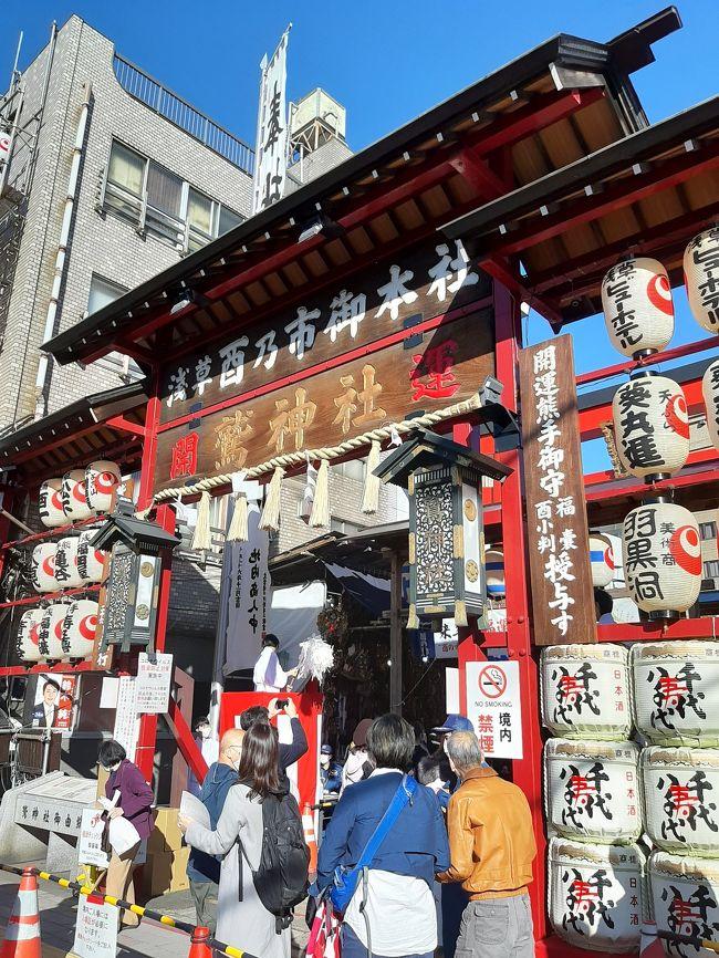 間隔を開けて並んで参拝し、屋台は賑わいがあった。日 本 武 尊が祭られた「鷲神社」で商売繁盛の熊手がたくさん売られています。
