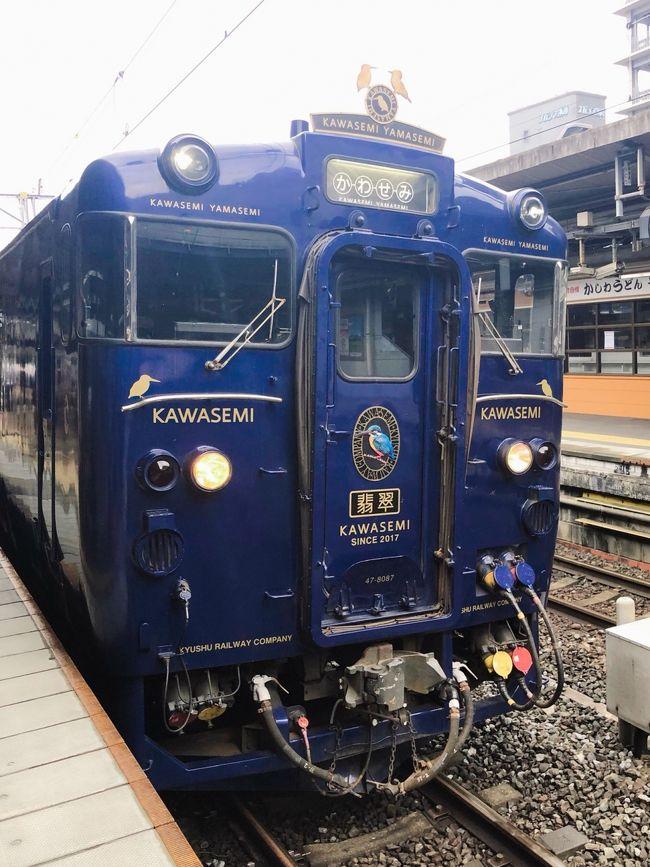 家族旅行二日目です。<br />この日は小倉~門司港を観光しました。<br />偶然珍しい電車にも乗れてテンション上がっちゃった!ご飯美味しいし、九州って楽しいなぁ♪( ´▽`)