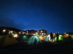 表銀座縦走コース・3泊4日(ゆっくり)