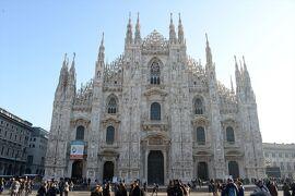 イタリア9日間の旅(7)ミラノ市内観光後、帰国