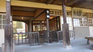秋の山形、福島、宮城 秘湯と絶景ラインを巡る旅 5.日中線記念館(旧国鉄熱塩駅)