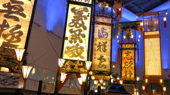 2020年11月7日 【石川県】大阪から能登半島を目指す旅