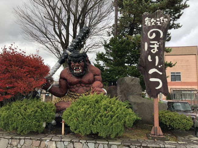 Go Toキャンペーンに便乗して北海道に行きました。<br />娘達が北海道に行くことになり、一日でも合流で出来そうでしたので<br />JALのホームページを検索しますと凄く安かったので衝動予約してしまいました。<br />娘の旅程を元に登別を合流場所にしました。<br />…が、諸般の事情で娘達が来れなくなりましたがキャンセル料も高く付きそうでしたので一人で行って来ました。<br />