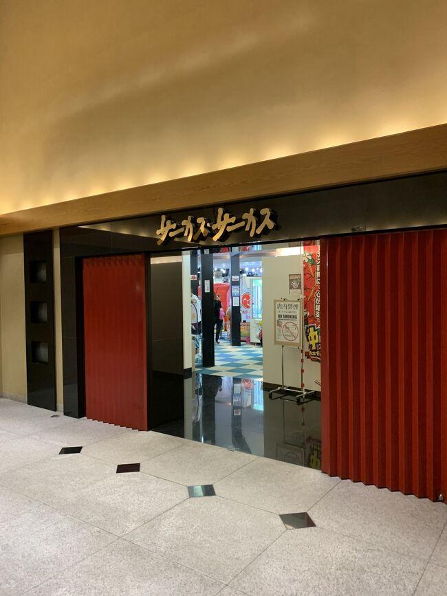 暑い中、遊んで<br />あとは疲れを取るべし!<br />ホテル満喫するべし!<br /><br />宿泊はオフィシャルホテルの<br />『ホテル ナガシマ』です!