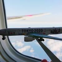 息子の初飛行機はGOTOキャンペーンで函館へ【その1】