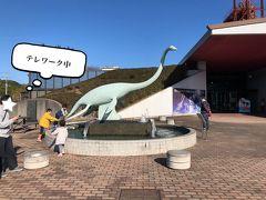 2020年11月 日本のハワイへ!福島いわきの旅