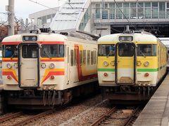 GoToで行く越後線、弥彦線乗り鉄の旅