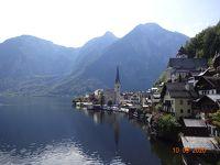 世界遺産のハルシュタットで気分転換、2泊3日の夫婦旅行