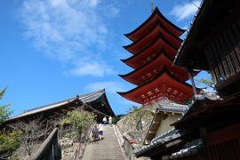 広島旅行&ちょっぴり山口も<4>宮島へGO!豊国神社(千畳閣)&五重塔へ編