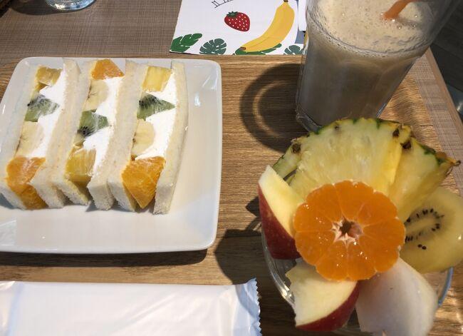 2020年11月12日(木)~17日(火)GOTOを利用し、成田から福岡に飛び、小倉・門司港・博多と、錦繍の福岡を満喫しました。友達と、従姉妹と、そして一人で、食べ、歩き、紅葉やイルミネーションを見物し、買い物を、ホテルステイを楽しみました。その旅行記です。