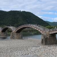 広島旅行&ちょっぴり山口も<5>錦帯橋へ&ディナーは中国料理「桃李」!編