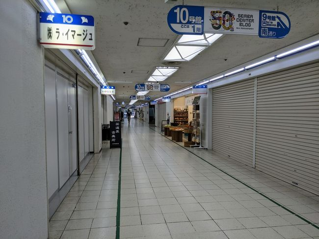 Go to バラマキ政策に便乗の旅