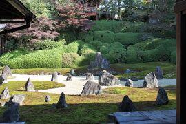 2020秋の京都1泊2日★3 東福寺塔頭の光明院から臥雲橋へ