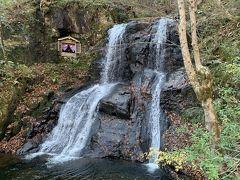 下呂温泉~宇津江四十八滝 結婚記念日のプレゼント_No.3