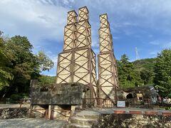 伊豆旅2日目:大室山~韮山反射炉~沼津