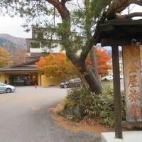 日光湯元温泉の「湯守釜屋」に宿泊して温泉と食事を楽しむ