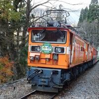 「どこでもドアきっぷ」で乗り放題、九州から北陸へ(黒部渓谷鉄道)