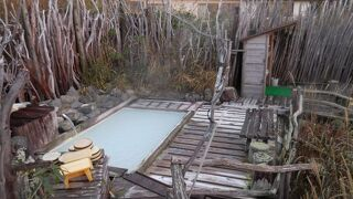 秋の山形、福島、宮城 秘湯と絶景ラインを巡る旅 8.野趣満点の風呂 新野地温泉相模屋旅館