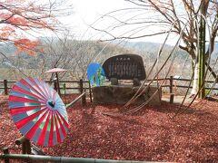 紅葉の尾関山公園とみよし本通り商店街のレトロ建築