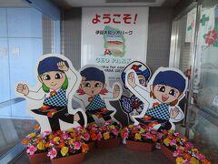 静岡/伊豆&離島元気旅・その7.トレッキングで伊豆大島の自然災害を学ぶ。