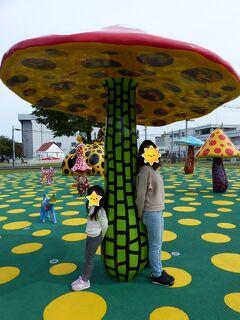 5歳子連れ青森【5】十和田市現代美術館編