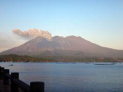 Go to にのって、日本の果てまで行ってやるぅ13. 姶良、霧島、鹿児島