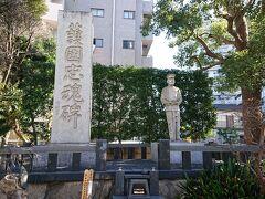 旧東海道(藤沢宿~平塚宿~大磯宿)を散策。その1