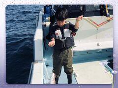 知林ヶ島沖に孫たちを連れて鯛釣りに行ってみました