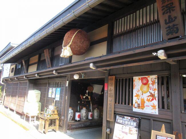 金沢市に行く途中、飛騨高山の古い町並み「さんまち」でお昼ご飯を頂きました。その後街歩きして高山陣屋を見学しました。