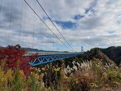 袋田の滝と竜神大吊り橋紅葉と焼きだんご満喫の日帰り旅♪
