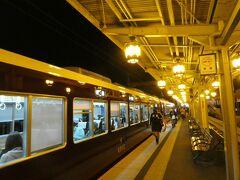 阪急の「いい古都チケット」で京都から神戸異人館街観光に。普通は逆ですよね。