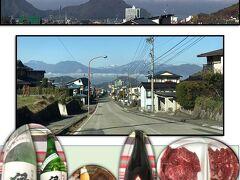 Go To長野は密避けて☆温泉満喫後はクーポン消費で有名蔵元~中野市で信州牛~数十年ぶりに小布施