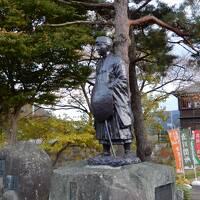 2泊3日でレンタカーを使い晩秋の山形県を巡る/白糸の滝と最上川そして清川歴史公園をぶらり