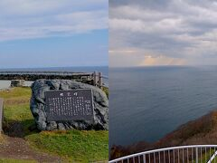 襟裳は思ったほど風は強くなかった。地球は団地の奥にあった。 北海道2泊3日の旅