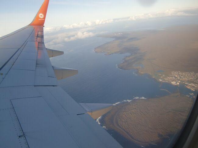 もっと寒いアイスランドDay6 アイスランドからロンドン、上海へ