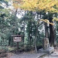 熊野古道 プロローグ