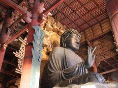 奈良寺社巡り御朱印の旅1日目