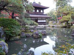 銀閣寺~南禅寺を散策