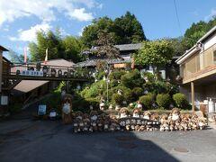 滋賀 信楽陶芸村(Shigaraki Pottery Village, Shiga, JP)