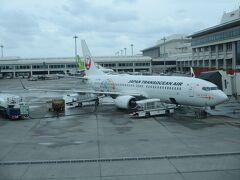 Flight NU609