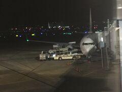 Flight NU76