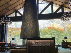紅葉の青森・秋田旅行 2日目① 星野リゾート 奥入瀬渓流ホテル