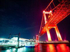 北九州ひとり旅03: まぶしすぎる赤!! 若戸大橋を見に戸畑へ夜のお散歩