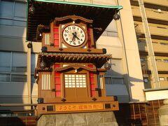 道後温泉巡りと松山城