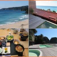 伊豆下田のんびり温泉(3)温泉旅館おこもりステイな一日