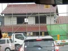 工事その1東海市南側 道路開通はなかなかの南加木屋駅あたり