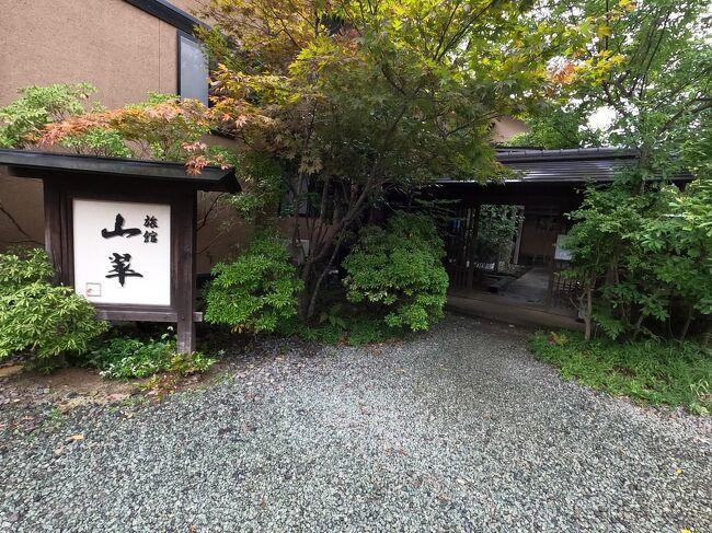 熊本旅行2日目は黒川温泉を観光して、<br />はげの湯温泉の山翠に宿泊♫