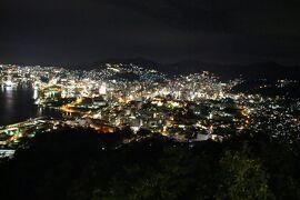 【2020年長崎】1 1日目 娘と一緒に長崎へ夜景を見に行くんだよ